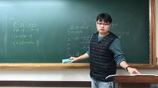 중3 2-2 개념06 복잡한식의 인수분해 질문해결