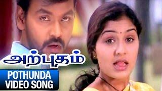 Pothunda Video Song   Arputham Tamil Movie   Raghava Lawrence   Kunal   R S Venkatesh   Shiva