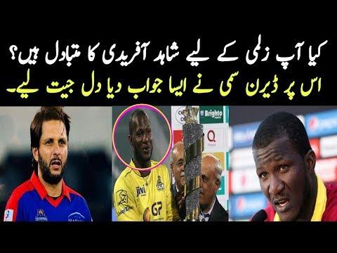 What Darren Sammy Said About Shahid Afridi After Reaching PSL Final ||Peshawar Zalmi Vs Islamabad