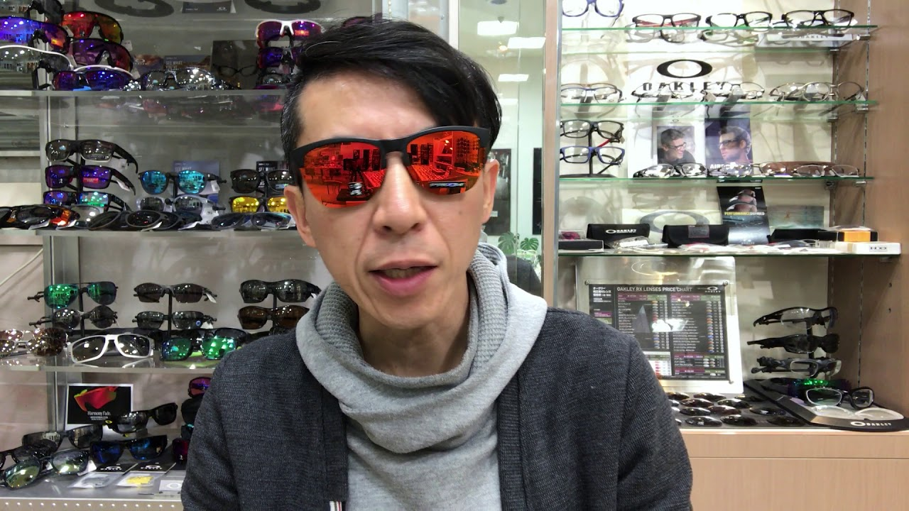 oakley frogskins lite on face
