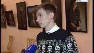 Выставка молодого художника Андрея Мухачева в библиотеке имени Грина(ГТРК Вятка)