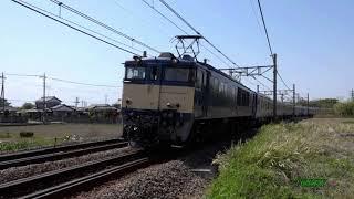 【配給】EF64 1031牽引 横須賀線用 新型 E235系 第10編成 高崎線をゆく