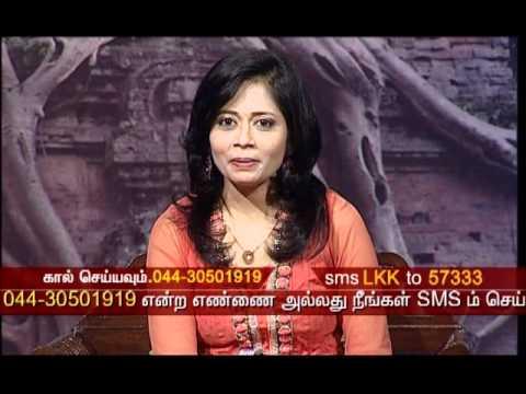 Lal Kitab Pdf Tamil