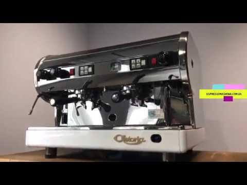 Купить кофемашину Астория на две группи Astoria Lisa 2 Gr с гарантией Espressomashina.com.ua
