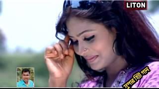 আমার বুকের ভিতরে  # নিদারুন যন্ত্রনা # কন্ঠশিল্পী: জয় # মিউজিক ভিডিও # আধুনিক বাংলা গান