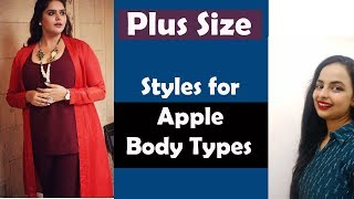 Best Styles for Apple Body Types| Outfits for women with Broad waist and Big Belly| In Hindi