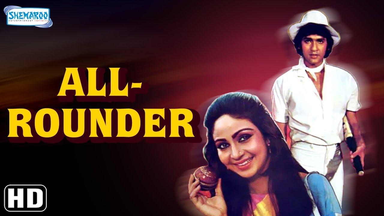 Download All Rounder (HD) HIndi Full Movie - Kumar Gaurav   Rati Agnihotri   Vinod Mehra   Shakti Kapoor