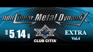 nonLinear Metal DynamiX EXTRA Vol.4 Introduction 00:00 - 00:51 ESTR...
