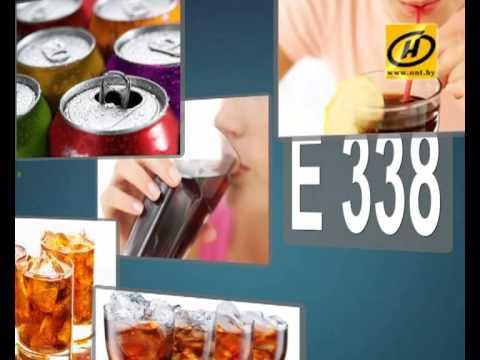 E 338 - ортофосфорная кислота. Небезопасная добавка?