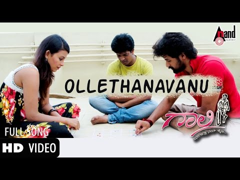 "Gaali|""Ollethanavanu"" Full HD Video