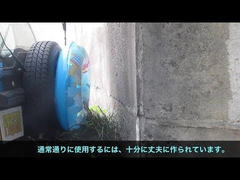浮き輪 VS 油圧プレス機 /【EXPERIMENT】Float ring VS  Hydraulic press machine.