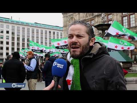 لاجئون سوريون في فيينا يتظاهرون تضامنا مع مدن وبلدات إدلب  - 11:00-2020 / 2 / 25