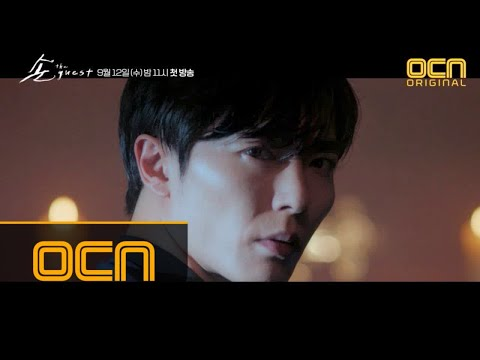 Seo Kang Joon - You Are My Love (Are You Human? OST Part 9