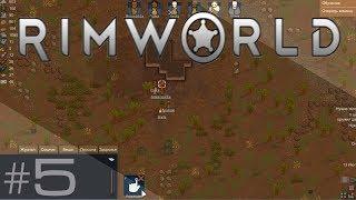RimWorld 1.0 — #5 Беженец, убийство, первая френдзона [Племя Альпаки]
