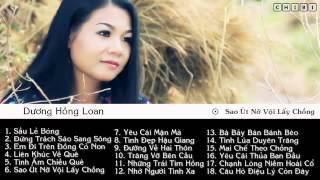 Tuyển Tập Những Ca Khúc Hay Nhất Của Dương Hồng Loan    2013   2014