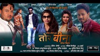 Tor Bina    Nagpuri Movie    Official Trailer 2