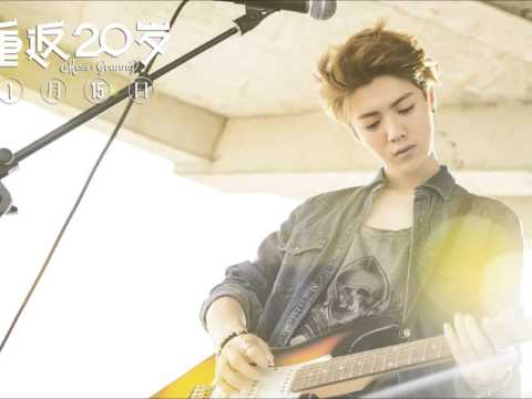 Luhan - Our Tomorrow [Back To 20' OST] (AUDIO/MP3 Download)