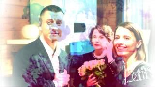 Катя & Игорь / Павел Прилучный и Любовь Аксенова (Мажор)