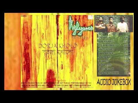 #Cozmik Harmony II Dorja Kholo II Arfigence II Audio Jukebox