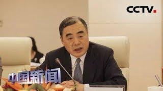 [中国新闻]《与大使面对面》专访中国驻日本大使孔铉佑 | CCTV中文国际