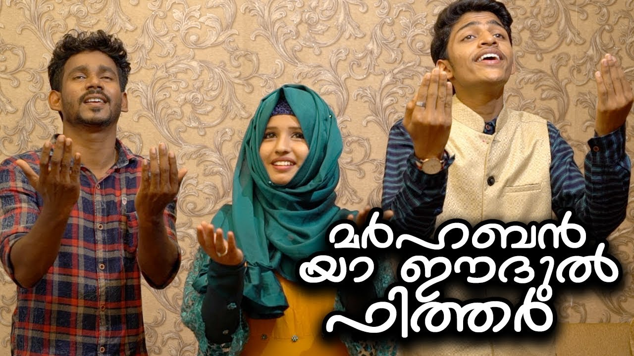 Malayalam Mappila Songs Hits