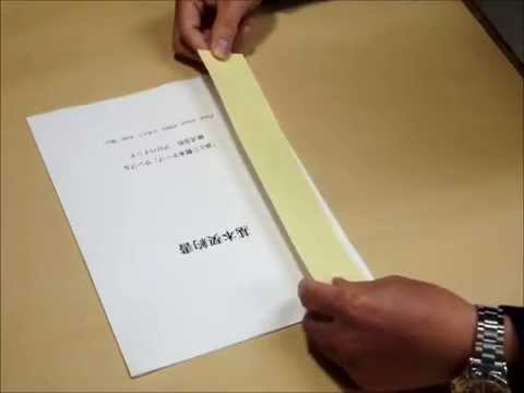 書 製本 契約
