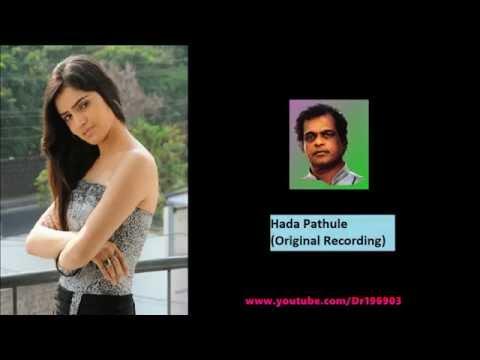 Hada Pathule (Original Recording) - Milton Mallawarachchi