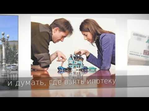 Где взять кредит в борзе взять кредит в 20000 рублей