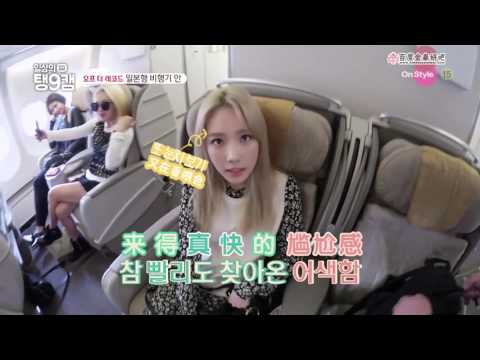 151022 OnStyle 太妍日常的Taeng9cam ONLY digital EP4 抽吧中字