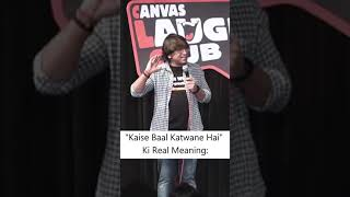 Kaise Baal Kaatne Hai   Real Meaning   YT #Shorts by Appurv Gupta aka GuptaJi   Stand Up Comedy