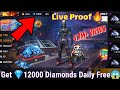 How To Get Free Diamonds In Free Fire | Get Unlimited Diamond In Free Fire | Free Diamonds 2020