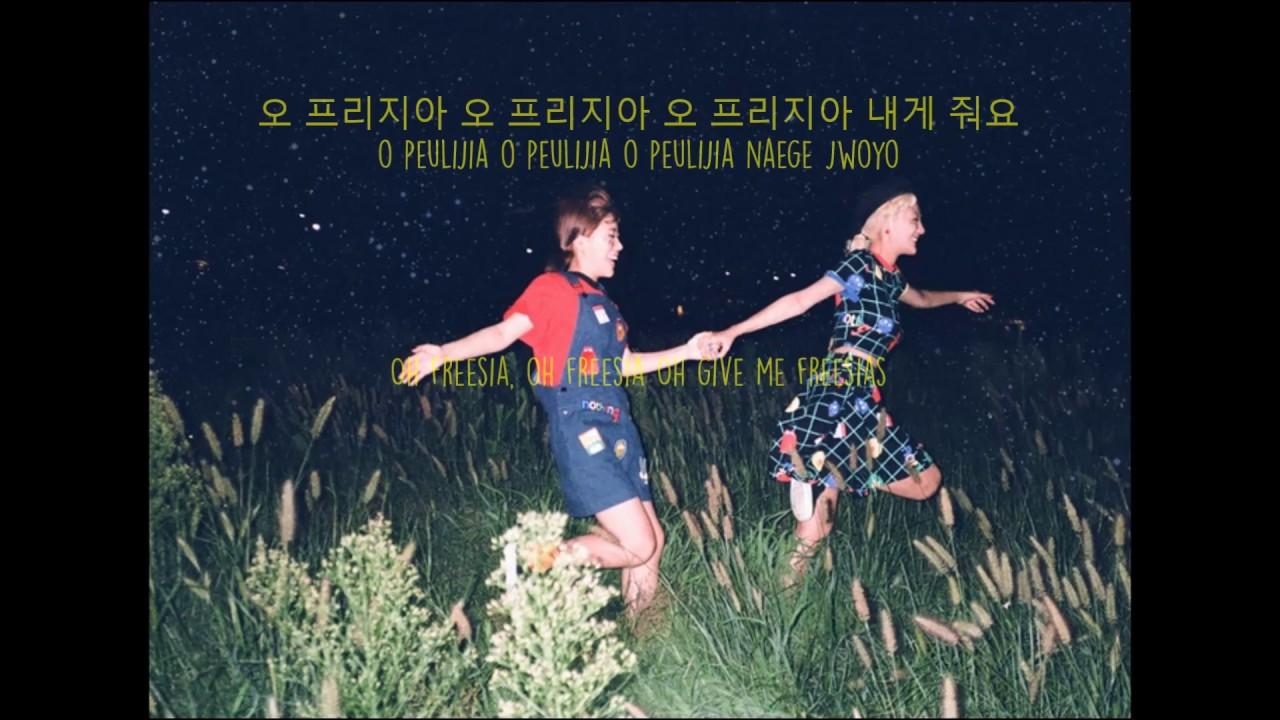 BOLBBALGAN4- FREESIA [HAN | ROM | ENG]
