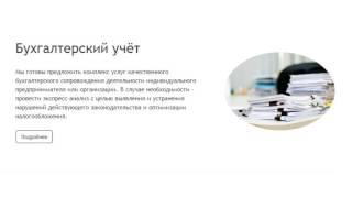 Регистрация бизнеса - start-up-center.ru(, 2017-04-19T08:27:46.000Z)