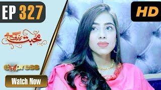 Pakistani Drama   Mohabbat Zindagi Hai - Episode 327   Express TV Dramas   Madiha