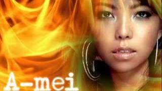 張惠妹 - 火 2008 (A-mei - Fire_2008 club mix)