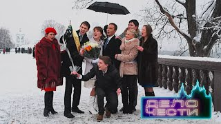 """Дмитрий Осипов в сериале """"Дело чести"""" - 2013"""