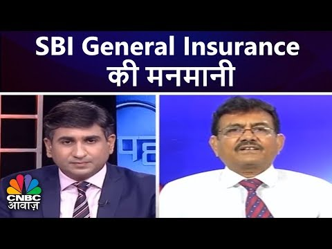 Pehredaar | SBI General Insurance की मनमानी | Amazon की लापरवाही | CNBC Awaaz