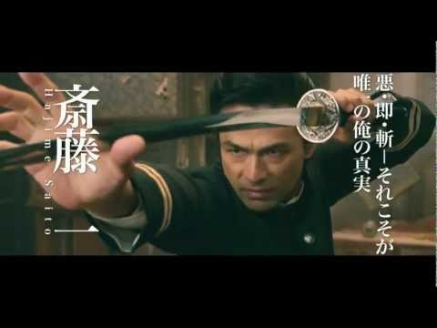 rurouni kenshin movie 1080p  trailer
