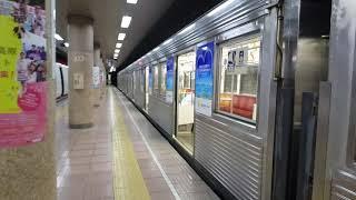 JA広告列車、大学広告列車に次いで第3弾、長野電鉄8500系T5編成「全労済」広告列車。(正面行き先表示器故障中)