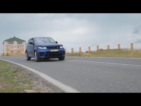 Range Rover Sport SVR Тест-Драйв.Anton Avtoman.