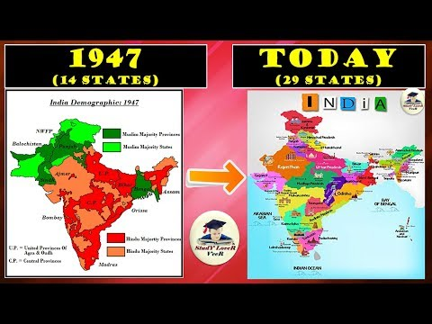 Indian Polity -L-13- भारत की यात्रा - 14 States (1947) to 29 States (2017) by VeeR