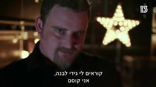 סטנדאפיסט וקוסם - גידי ליבנה - סרטון תדמית 2020