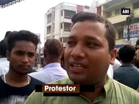 Madhesi Morcha protests against transferring of land to Govt.  - ANI News