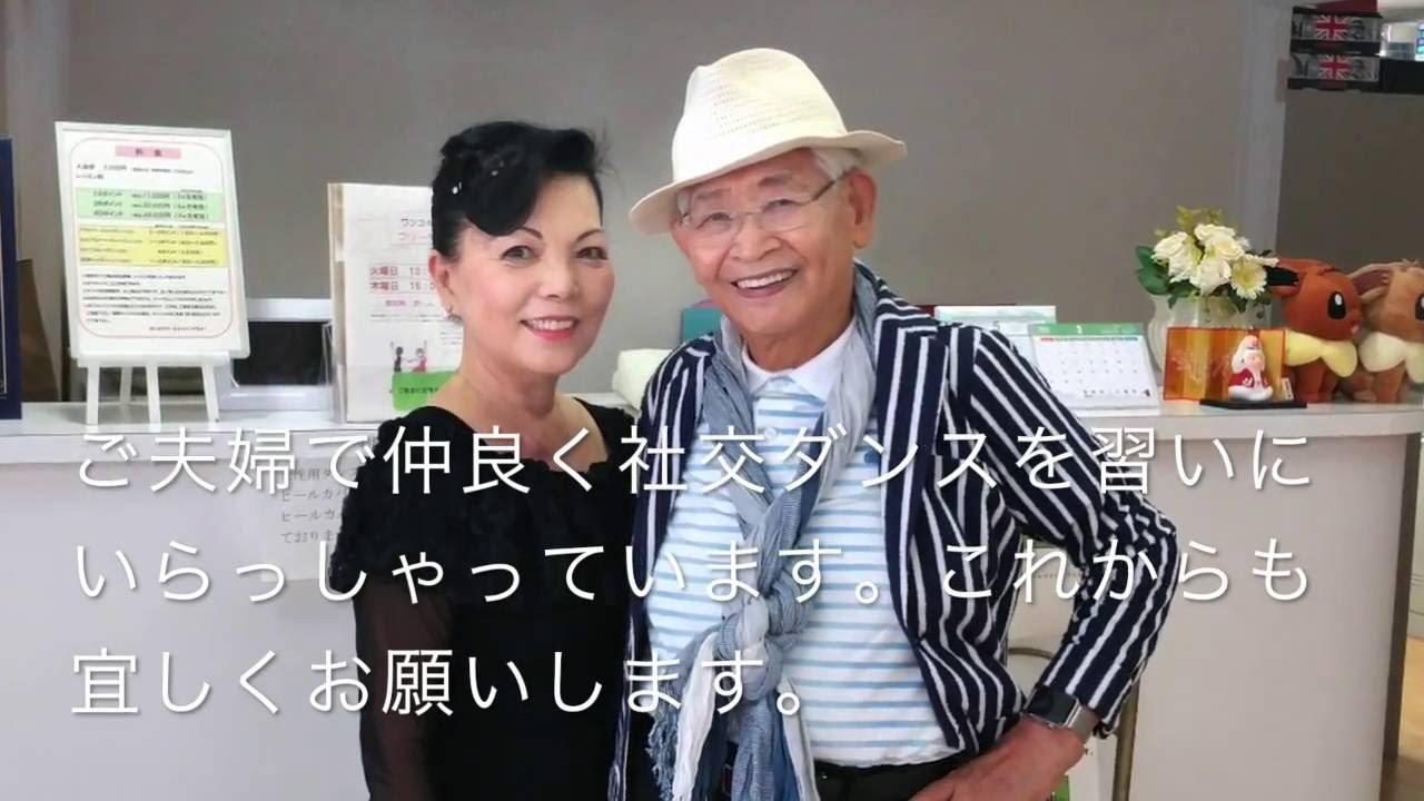 牧和子 夫婦生活(1965) 監督:高木丈夫(本木荘二郎) 主演:牧和子 ...