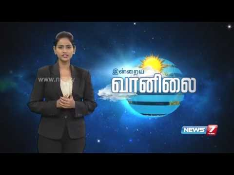 Weather Forecast   News7 Tamil   18-06-2016 thumbnail