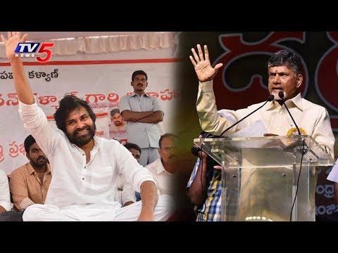 AP CM Chandrababu Naidu Responds on Pawan Kalyan Hunger Strike | TV5 News