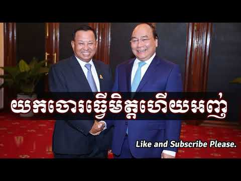 Cambodia Hot News Borei Angkor Radio Khmer Night Thursday 08/17/2017