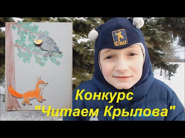 Изображение предпросмотра прочтения – АлександрРакчев читает произведение «Ворона и Лисица» И.А.Крылова