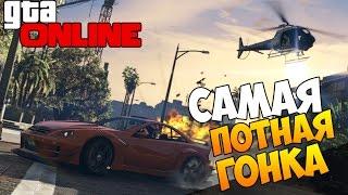 GTA 5 Online (PC) - САМАЯ ПОТНАЯ ГОНКА! #79