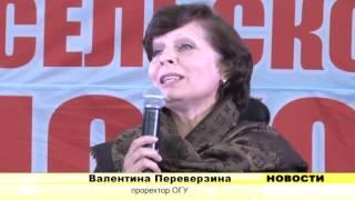 День Поселения Успенское 2014(, 2014-09-05T06:48:42.000Z)